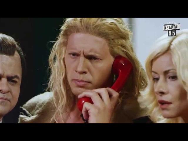 Фильм пародия Ирония судьбы 3 или 4 Вечерний Киев 2015