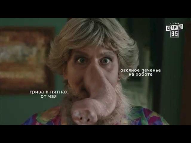 Шерлок сериал пародия серия 2 Докторская любовь 2015