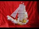 Свадебный корабль из конфет Мастер класс Wedding ship of candy