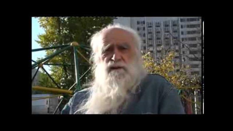 Лев Клыков, шаг в новый мир.