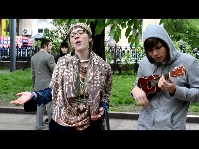 Badda Boo Happy Band. Чистые пруды, 13.05.2012. оккупайабай