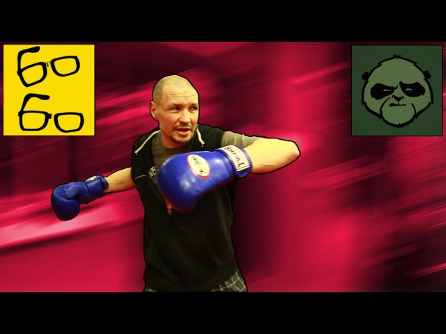 Боковые удары в боксе от Николая Талалакина. ,jrjdst elfhs d ,jrct jn ybrjkfz nfkfkfrbyf.