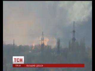 ▶ Українські військові не причетні до потужного вибуху в Донецьку - YouTube