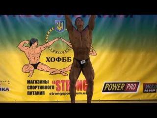 Классический бодибилдинг Чемпионат Харькова 2014