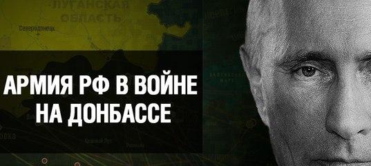 """""""Голос Украины"""" опубликовал законы о реструктуризации частного внешнего госдолга - Цензор.НЕТ 6589"""