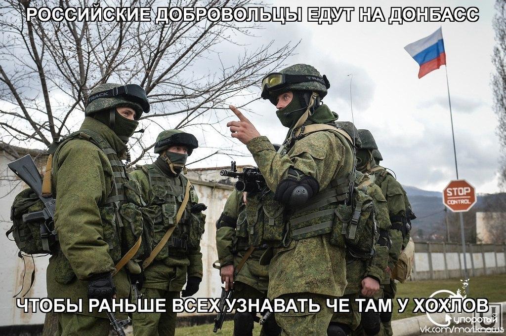 Боевики усилили обстрелы украинских позиций и пытаются сорвать перемирие на востоке Украины, - спикер АТО - Цензор.НЕТ 5230