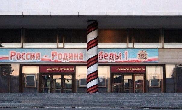 Наблюдатели России, Украины и ОБСЕ в городах Донбасса ведут переговоры по прекращению огня - Цензор.НЕТ 7046