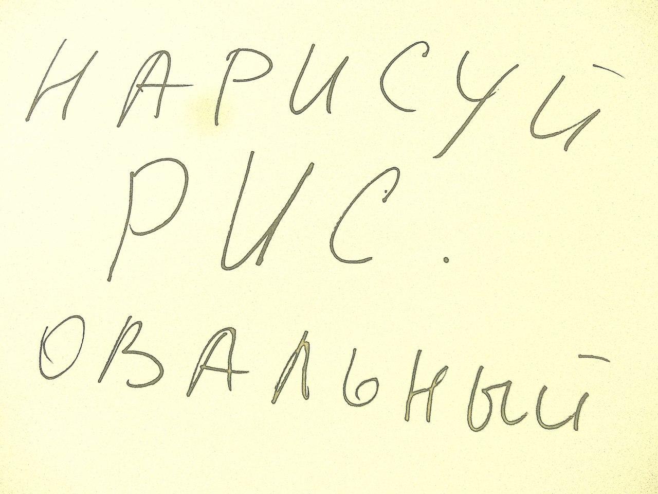 Афиша Владивосток РИС ОВАЛЬНЫЙ