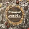 "Кафе ""Дирижабль"" в Люберцах"