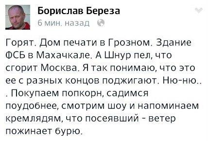 Обстрел горотдела милиции в Авдеевке квалифицирован как теракт. Открыто уголовное дело, - МВД - Цензор.НЕТ 1645