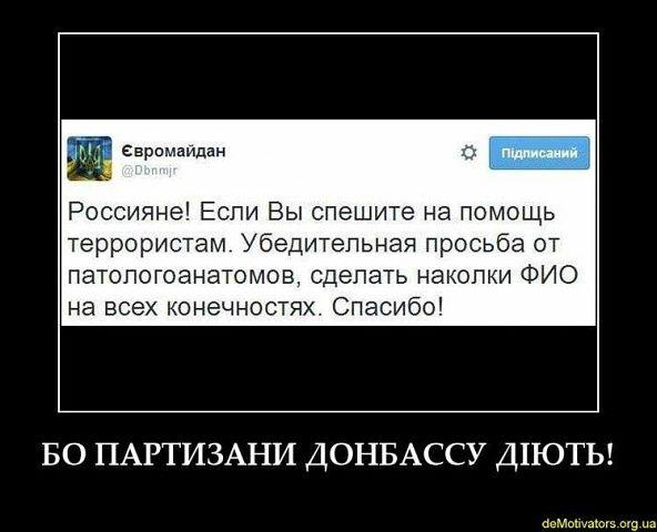 Террористы за день 7 раз обстреляли позиции украинских военнослужащих, - пресс-центр АТО - Цензор.НЕТ 1622