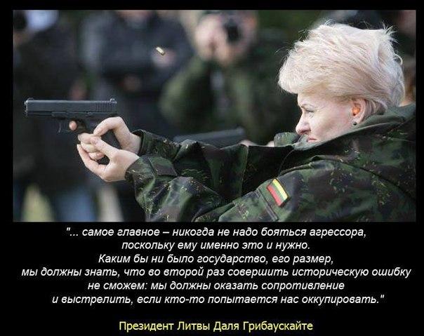 Боевики ведут обстрелы из тяжелого вооружения даже в светлое время суток, - спикер АТО - Цензор.НЕТ 296
