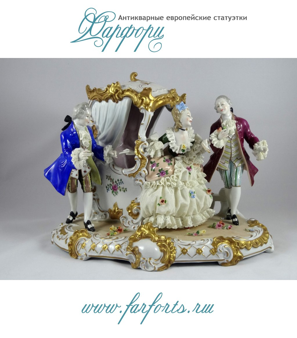 Антикварные фарфоровые статуэтки Фарфорц