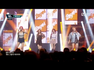 150903  2EYES - PIPPI @  M Countdown