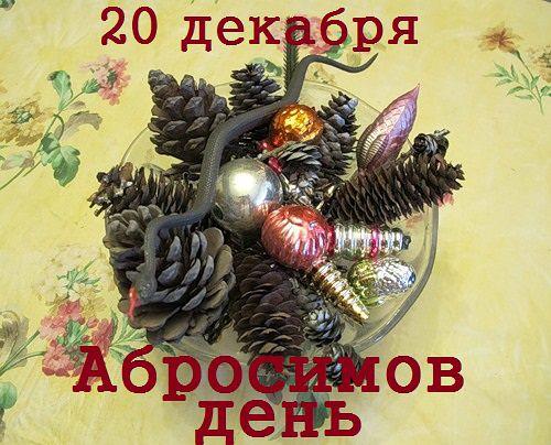 http://pp.vk.me/c625728/v625728485/fd45/8rwucRjuRh0.jpg