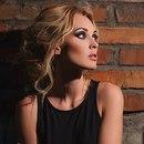 Аида Николайчук фото #20