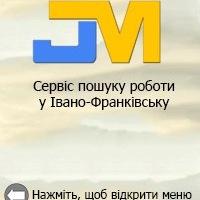 ivano_frankivsk_robota