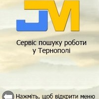 robota__ternopil