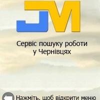 robota_chernivtsi