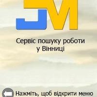 robota_vinnytsia
