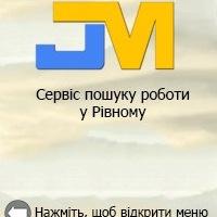 robota___rivne