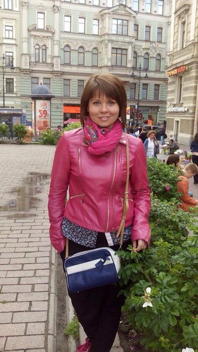 Екатерина Савко