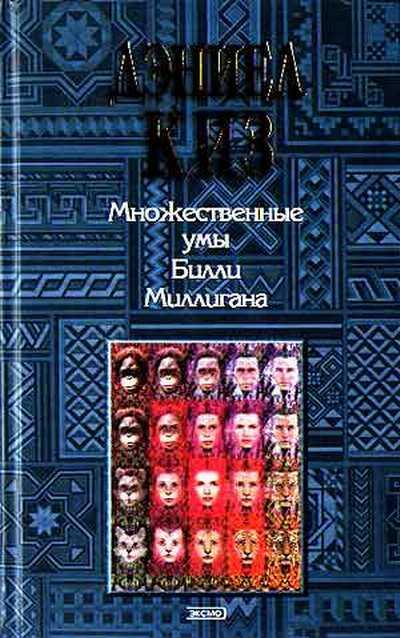Афиша Владивосток 4-я встреча Книжного клуба
