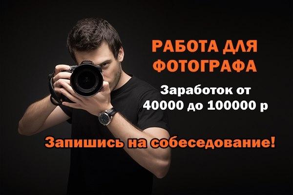 студия фотографии лови моменты