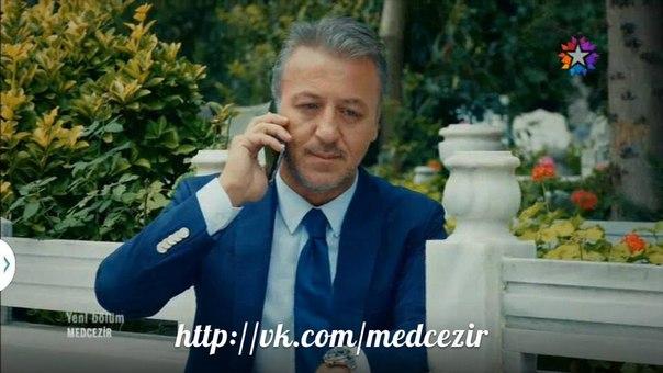 Barış Falay / ბარიშ ფალაი - Page 2 PuV2XH8eWT4
