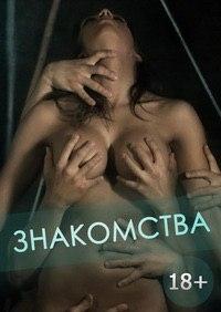 сайт знакомств киев только без регистраций