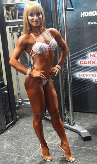 Дарина Ермоленко