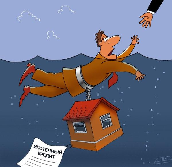 Валютная ипотека: скупой платит дважды