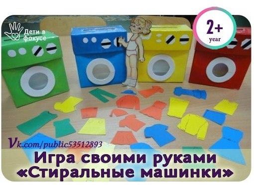 игры для детей машинки