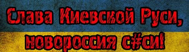 """ГУБОП МВД перекрыл крупный международный канал поступления """"фальшивых евро"""" в Украину - Цензор.НЕТ 811"""