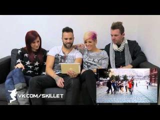 Группа Skillet смотрит русский кавер на песню