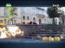 Облом UA Сезон 4 Випуск 90