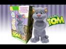 Говорящая игрушка кот Том
