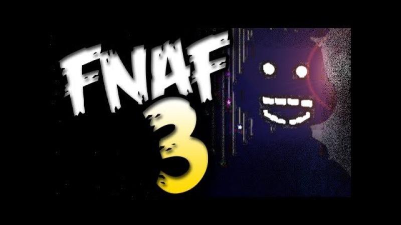 Phantom Bonnie?! ► Five Night at Freddy's 3 ► Фантом Бонни ► Jumpscare