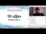 Мотивация и полезные секреты от ТОП-лидера Ирины Кохленко