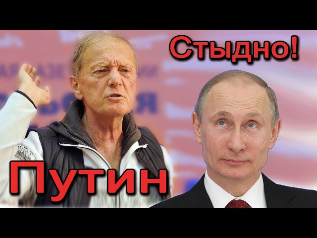 Как не совестно господин президент Михаил Задорнов Неформат 64 Задор ТВ