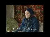 Сергеева Ольга Федосеевна 2000 г