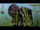 The Thin Red Line Tribute My Weakness