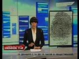 Новости о компании Genetic-test на канале ТВ3