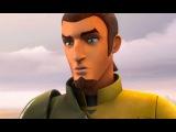 S01E08 - Звёздные войны: Повстанцы - День Империи.