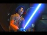 Звёздные войны. Повстанцы - Видение надежды - Сезон 1, Серия 12