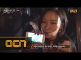 My Beautiful Bride [메이킹] 고성희, 이승연 촬영장에서 뽐내는 반전 매력?! 150808 EP.15