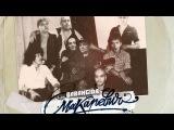 Babangida - Макаревич Весь Альбом