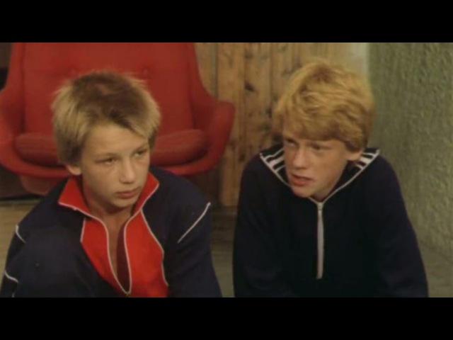 Сериал «Выше радуги» - серия 2 «» (1986) смотреть онлайн в хорошем качестве на www.tvzavr.ru