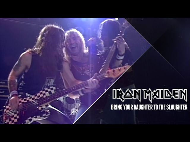 Iron Maiden Bring Your Daughter To The Slaughter Official Video