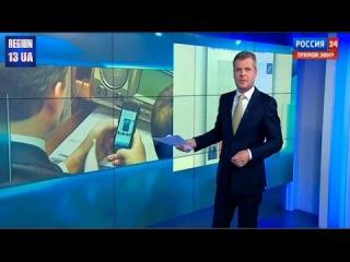 Ляшко в Верховной Раде рассматривает фото полуобнаженного мужчины!!! Новости Украины Сегодня